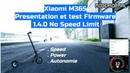 Xiaomi M365 Прошивка Firmeware Custom MrS140NSL No Speed Limit BMS 115