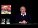 Опергеймер 140 25 лет Магии – киборги, эльфы и заколдованные грибы