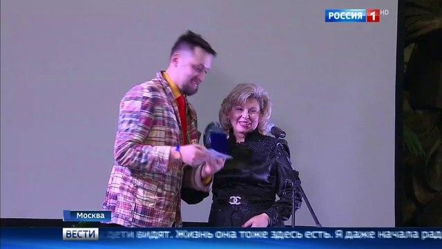 Вести Москва Спешите делать добро в Москве наградили самых неравнодушных