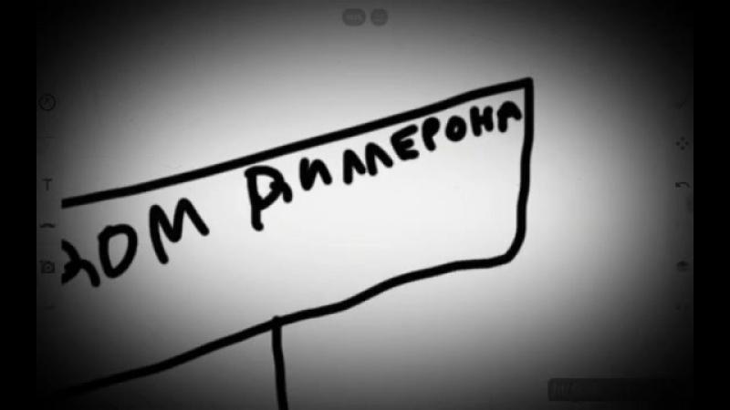 Фильм 1959.Напададение Диллерона и его фанатов на Kegou_Kazak.mp4