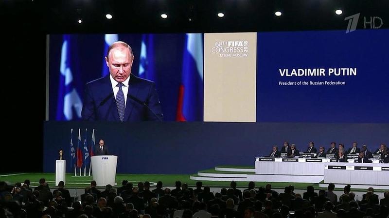 НаКонгрессе FIFA Владимир Путин напомнил оприверженности России принципу спорт вне политики Новости Первый канал