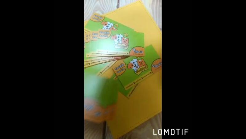 визитки ЛапУшки