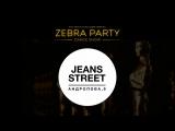 Приглашение от Люды и Алины из магазина нашего партнера Jeans Street