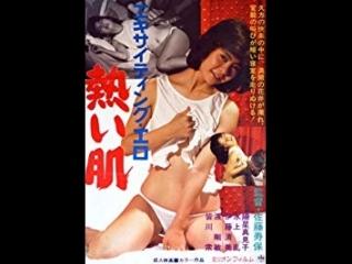 Gimme Shelter (1986) Япония