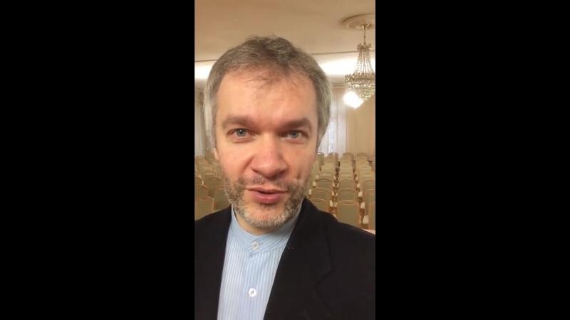 Александр Борисович Тростянский приглашает участвовать в IV GRAND MUSIC ART (1)