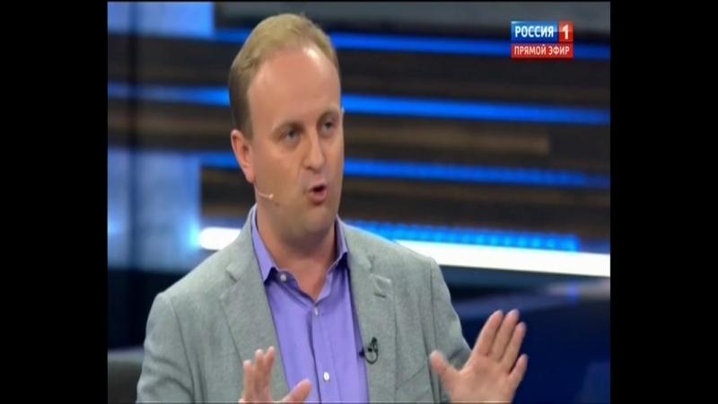 Дмитрий Некрасов поливает грязью Россию, сеет ложь и смуту по центральному Российскому каналу 14.03.18