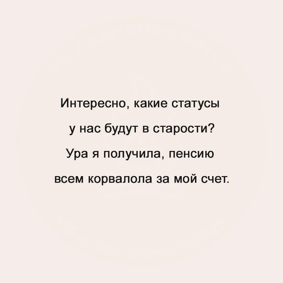 https://pp.userapi.com/c623900/v623900714/14fd5/D4GL8A033oY.jpg