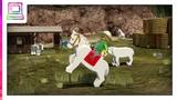 Lego City Undercover - Horse Riding