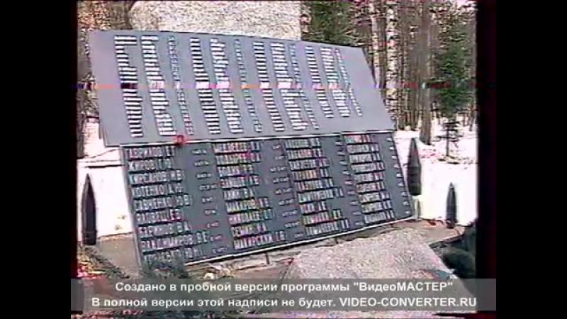 33 ОБрОН в/ч 3526 2001-2002 год