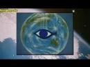 Hohle Erde - Fiktion oder Realität - Ist die Erde hohlTeil 24 von 29 Religionen / Teil 4 von 9 .mp4