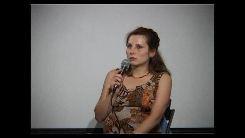 Первый всероссийский открытый форум врачей,сыроедов и вегитарианцев День 2. Часть 3