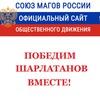Союз Магов России - отзывы о магах