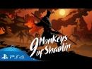 9 Monkeys of Shaolin   Анонсирующий трейлер   PS4