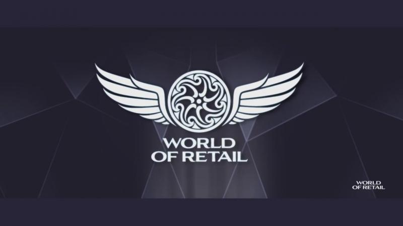 Мир Торговли (World of Retail) - Трейлер - YouTube