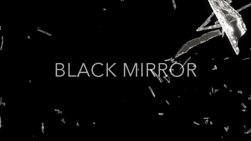 Черное зеркало (кастинг)