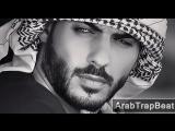 Arabic Instrumental music Arab Trap Beat Mix HD