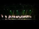 Закрытие отчетного концерта