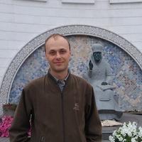 Олександр коломоєць  Вікторович