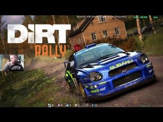 [#PC] LIVE стрим по DiRT Rally начинающий #2/33