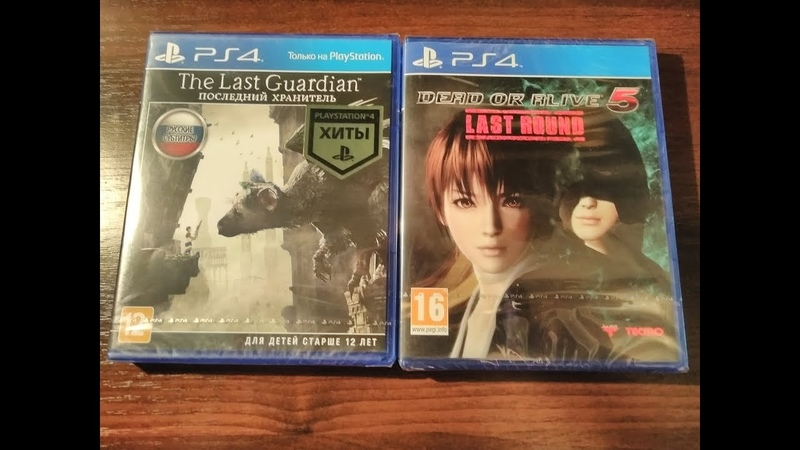 Распаковка The Last Guardian и Dead or Alive 5: Last Round [PS4]