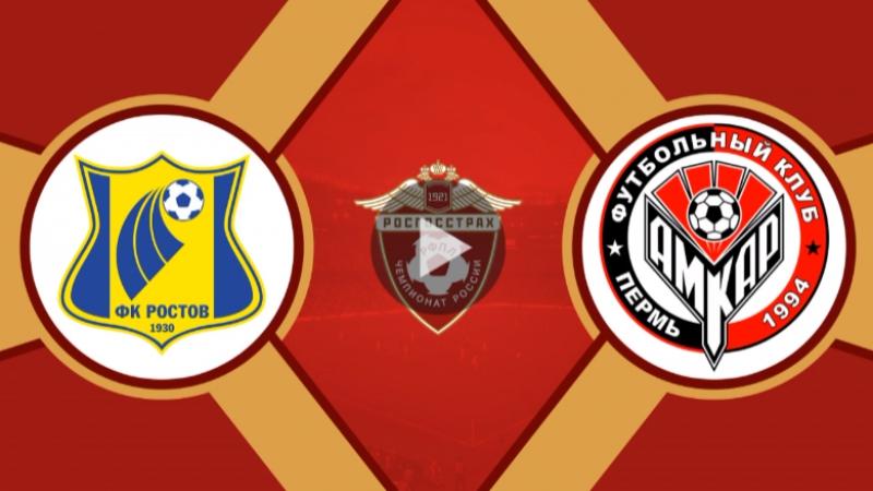 Ростов 0:0 Амкар | Российская Премьер Лига 2017/18 | 17-й тур | ОБЗОР