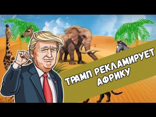 Дима Бикбаев. ХайпNews [18.01]