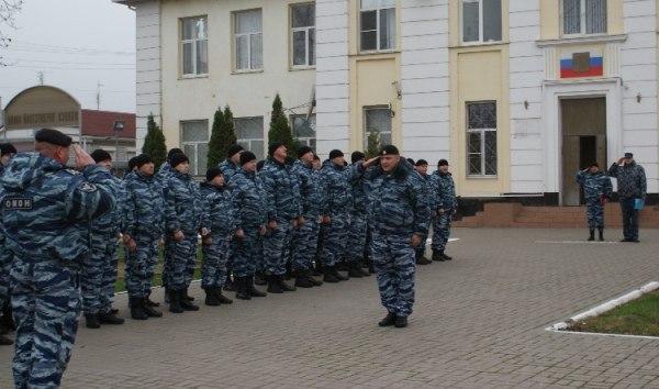 В Таганроге сотрудники ОМОНа отметили очередную годовщину образования отряда