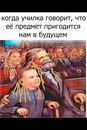 Давид Овсепян фото #17