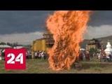 В Улан-Уде провели уникальную буддийскую мистерию Цам - Россия 24