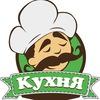 Доставка обедов и правильного питания Красноярск