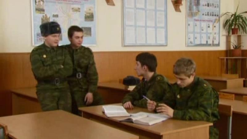 Кремлевские курсанты 49 64 серии