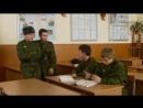 Кремлевские курсанты 49-64 серии