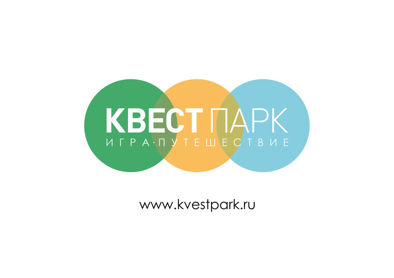 Афиша Ярославль КВЕСТПАРК Интерактивный выпускной Ярославль