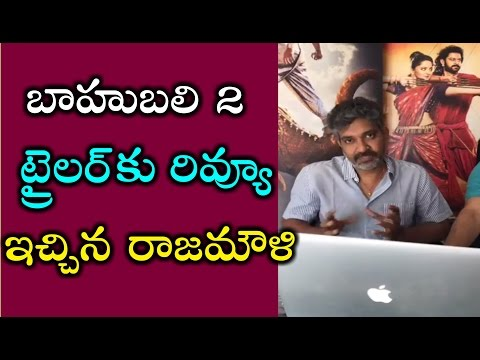 Baahubali 2 The Conclusion Trailer - Review By SS Rajamouli - fb live video | INFINITE VIEW