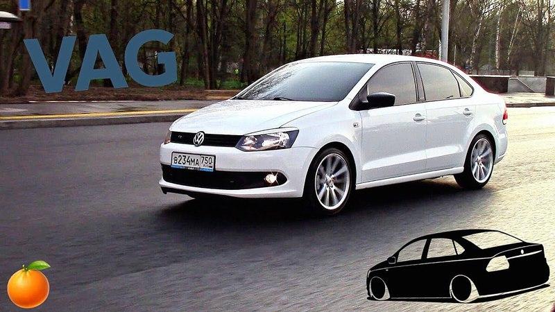 Стильный VAG за 500 тысяч рублей - Volkswagen polo на Vossen