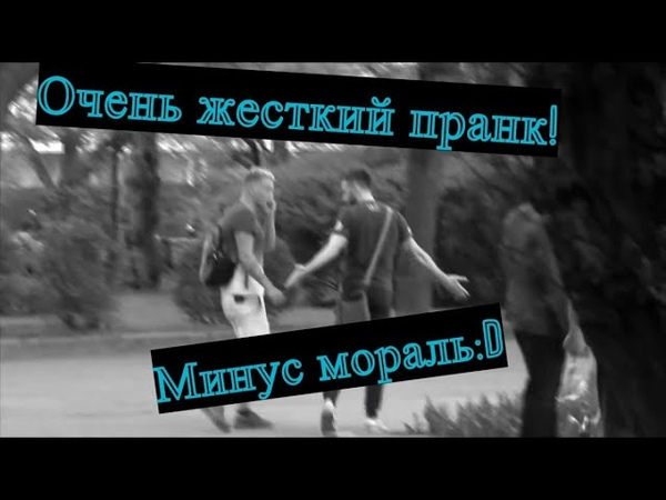 EDWARD BIL КРАЖА РЕБЁНКА ЖЕСТОКИЙ ПРАНК!