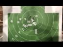Стрельба Евгехи