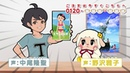 PS4 - Zanki Zero: Last Beginning (Zanki Zero)