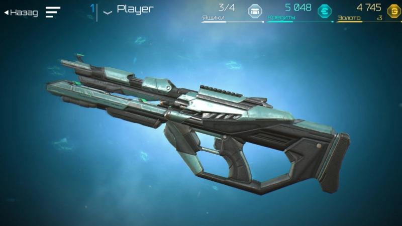 Destiny Warfare Early Beta (ранняя бета версия): обзор оружия