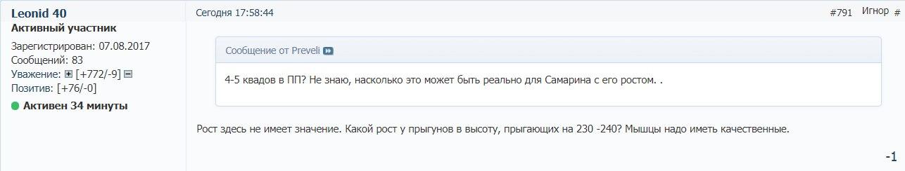 БЕСЕДКА - Мужчины  - Страница 7 H91PGKZGa0c