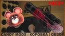 CANDY MODS by ACD | КОРОБКА | ОБЗОР