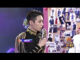 171231 EXO Lay Yixing @ Hunan New Year Countdown Backstage Interview