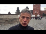 Pupo Red Square