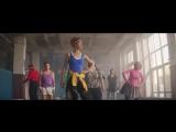 Полина Гагарина - Танцуй со мной