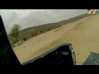 Рейд Аль-Каиды