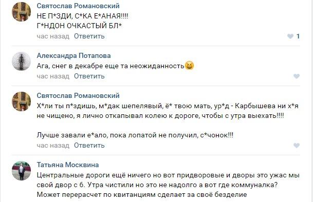 Скриншот паблика «Новости Самары»