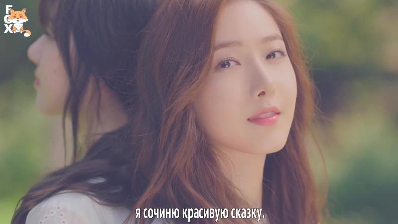 [FSG FOX] GFriend - Love Whisper |рус.саб|