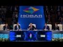 Мемлекет басшысы Нұрсұлтан Назарбаев Жаңа индустрияландыру: Қазақстандық барыстың қадамы ұлттық телекөпірі барысында жоғары те