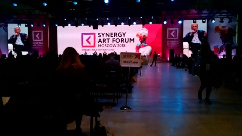 Synergy art forum Moscow 2018_20 may (открытие нового музея в Москве)