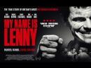 Меня зовут Ленни      My Name Is Lenny     2017     Movie Trailer
